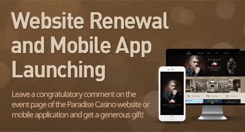 Giveaway Event in Commemoration of Paradise Casino Website
